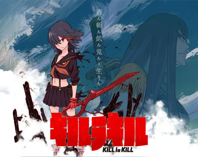 Kill la Kill logo
